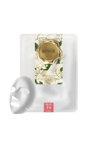 Skinmaman Botanical Sheet Mask [Moisturizing]