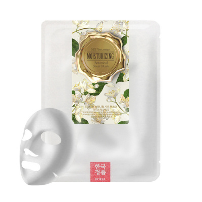 Skinmaman Botanical Sheet Mask [Moisturizing]-1