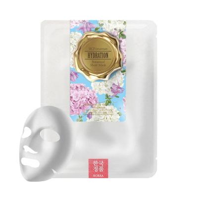 Skinmaman Botanical Sheet Mask [Hydration]-1