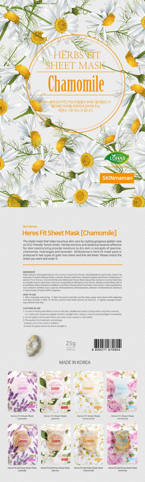 Skinmaman Herbs Fit Gold Rose Sheet Mask [Chamomile]-2