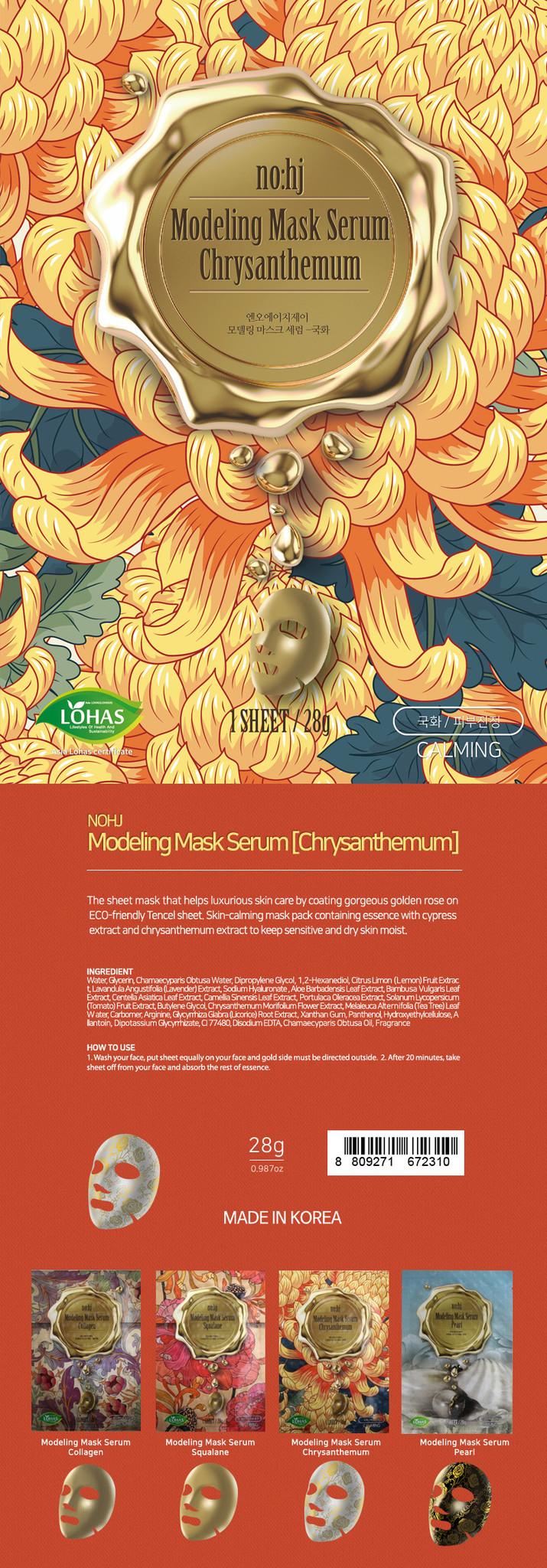 Modeling Mask Serum [Chrysanthemum]-2