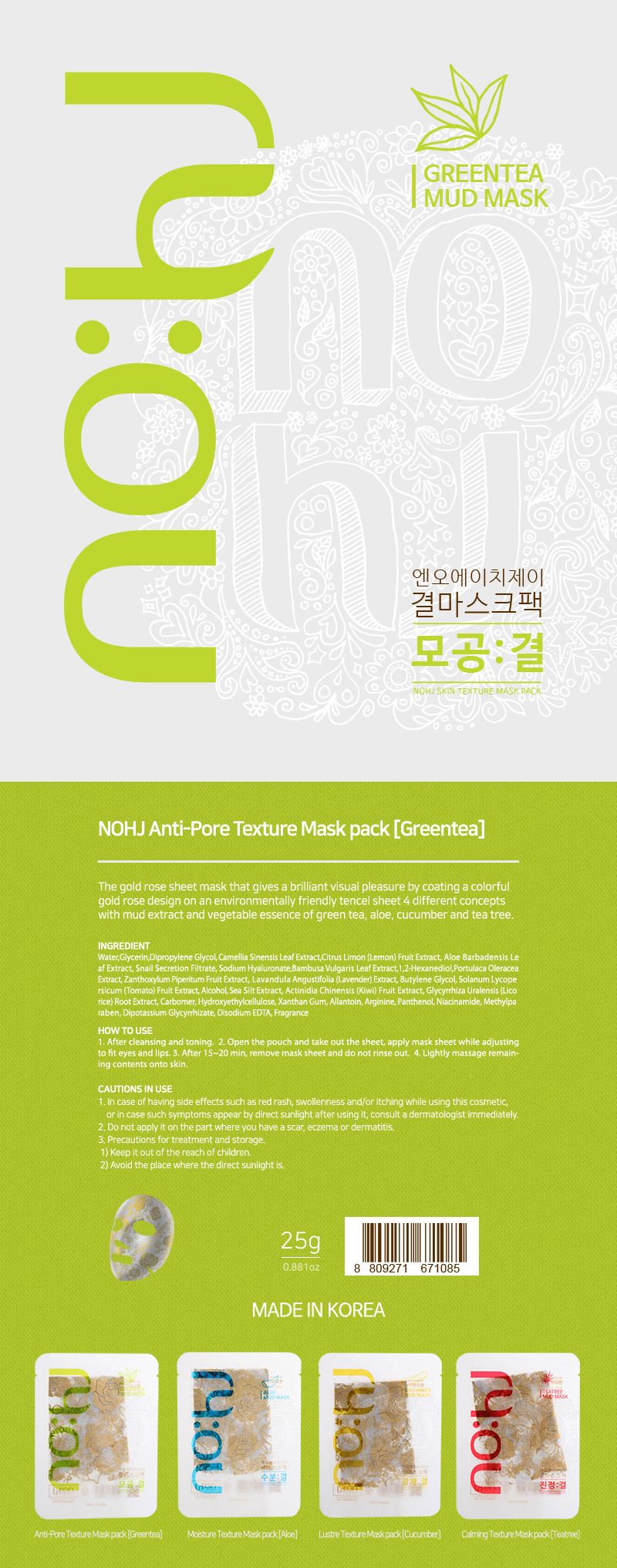 Anti-Pore Texture Mask pack [Green Tea]-2