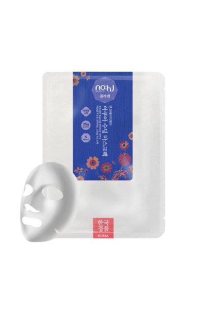 Aqua Soothing Mask pack [Collagen]