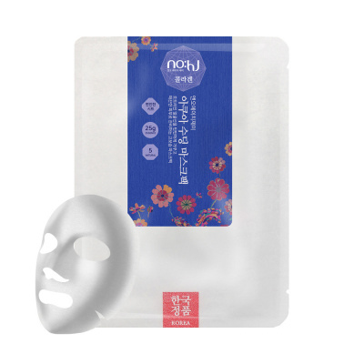 Aqua Soothing Mask pack [Collagen]-1