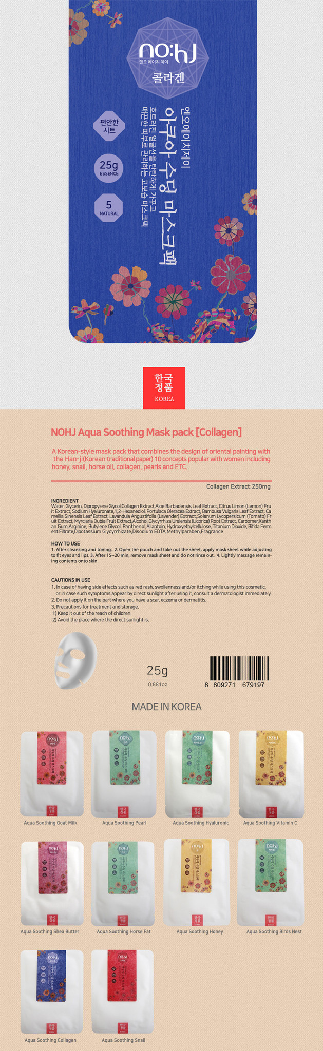 Aqua Soothing Mask pack [Collagen]-2