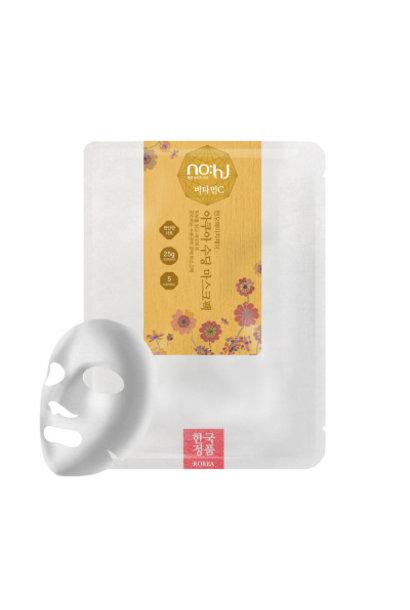 Aqua Soothing Mask pack [Vitamin C]
