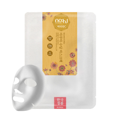 Aqua Soothing Mask pack [Vitamin C]-1