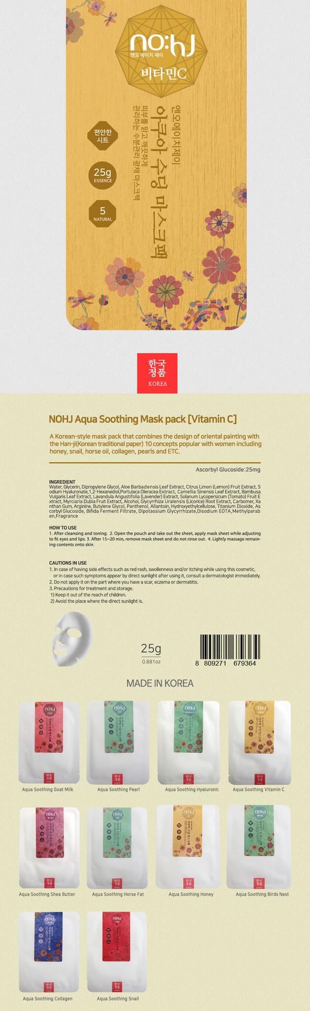 Aqua Soothing Mask pack [Vitamin C]-2