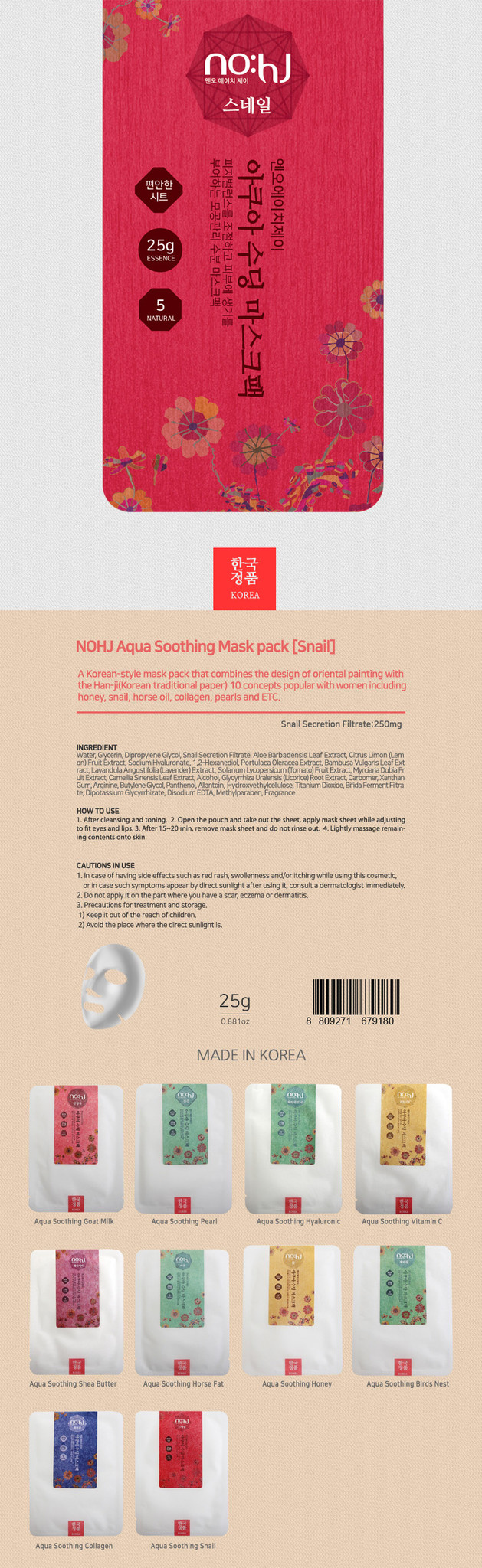 Aqua Soothing Mask pack [Snail]-2