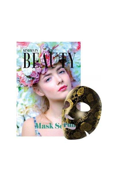 Kinema In Beauty Contour Mask Serum
