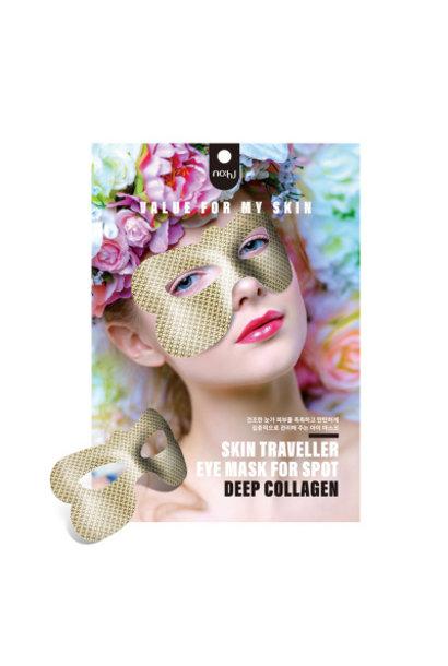 Skin Traveller Eye Mask For Spot [Deep Collagen]