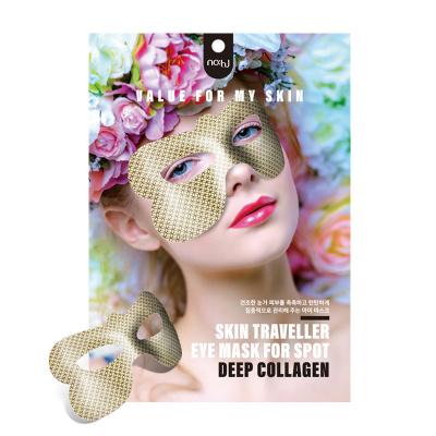 Skin Traveller Eye Mask For Spot [Deep Collagen]-1