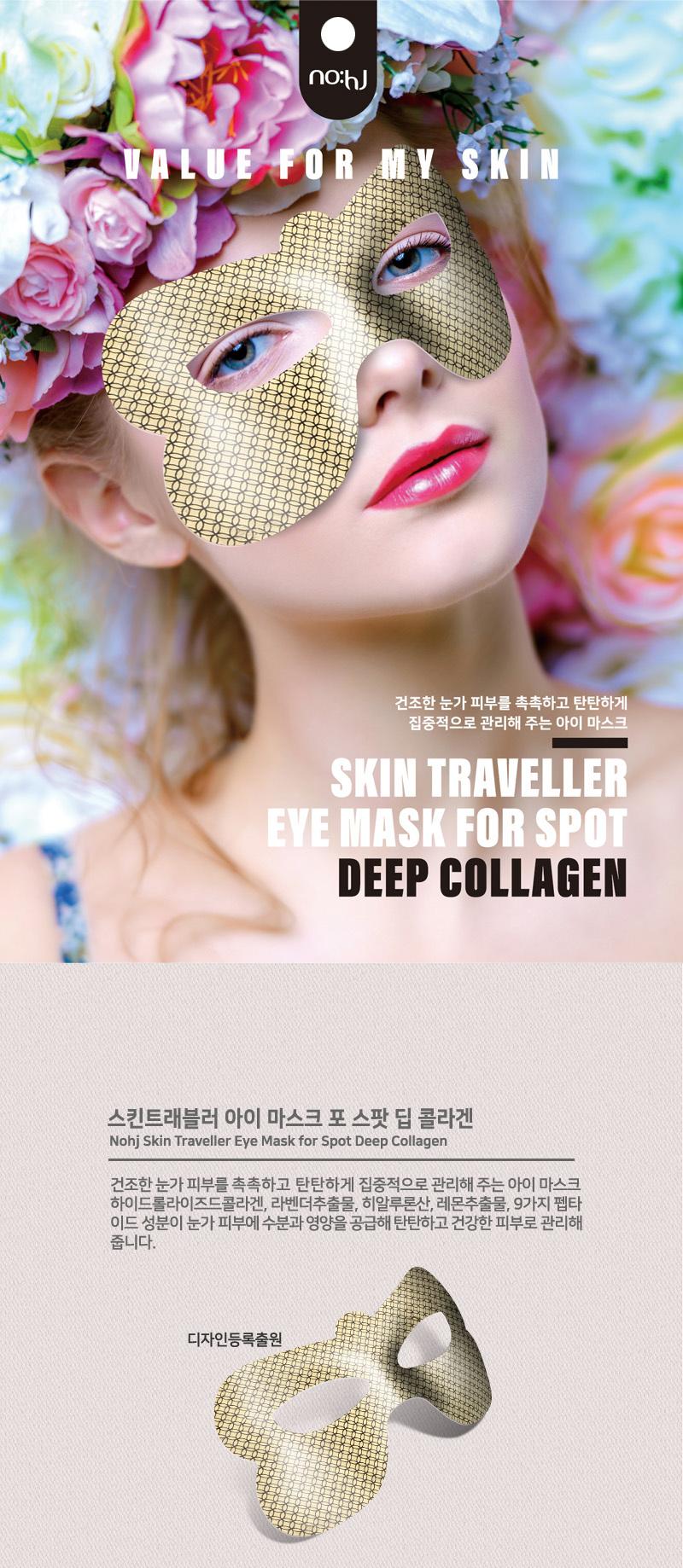 Skin Traveller Eye Mask For Spot [Deep Collagen]-2
