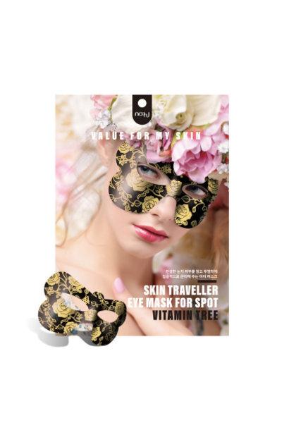 Skin Traveller Eye Mask For Spot [Vitamin Tree]