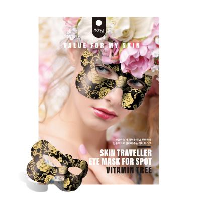 Skin Traveller Eye Mask For Spot [Vitamin Tree]-1