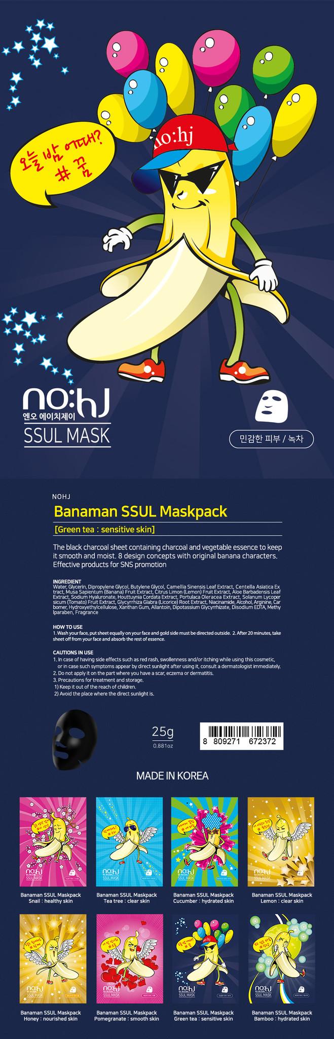 Banana SSUL Maskpack [Green tea]-2