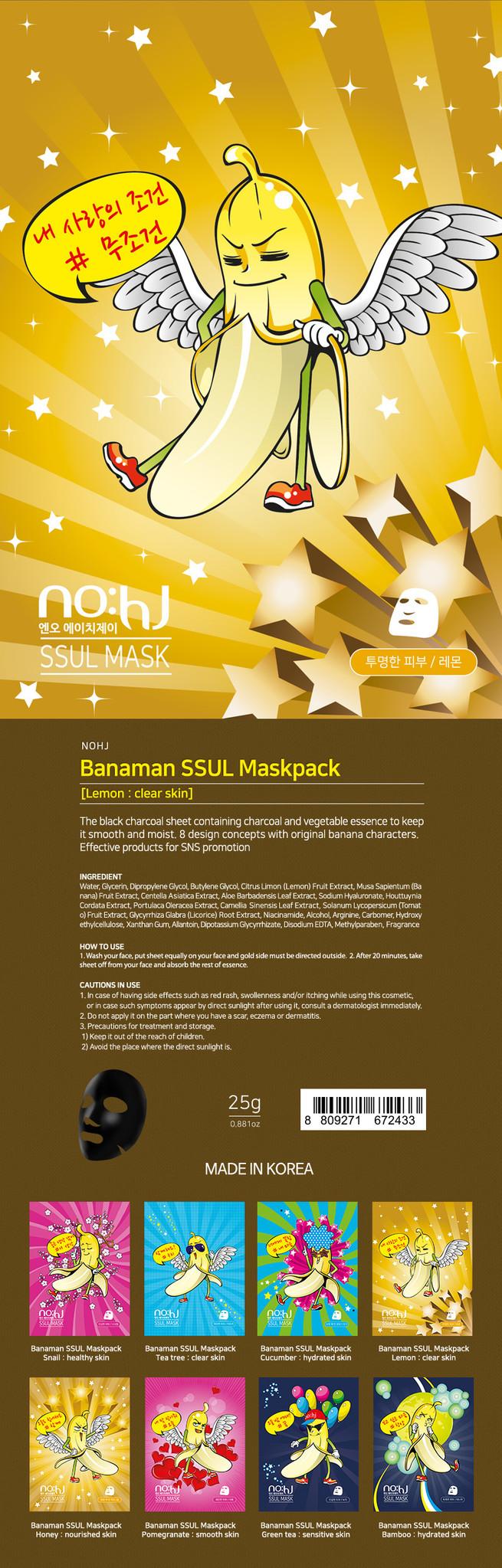 Banana SSUL Maskpack [Lemon]-2