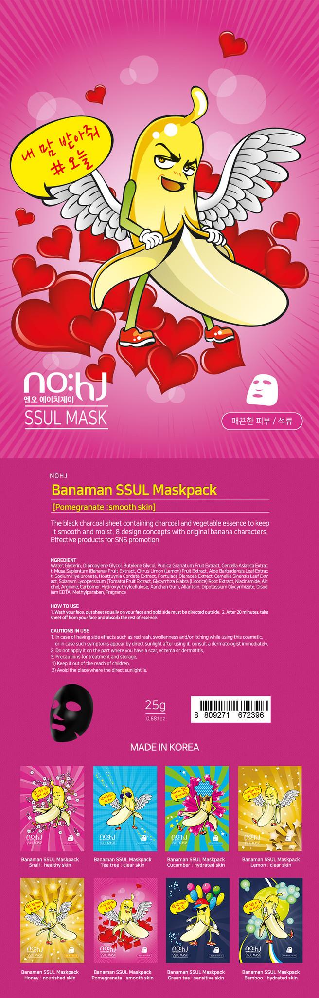 Banana SSUL Maskpack [Pomegranate]-2