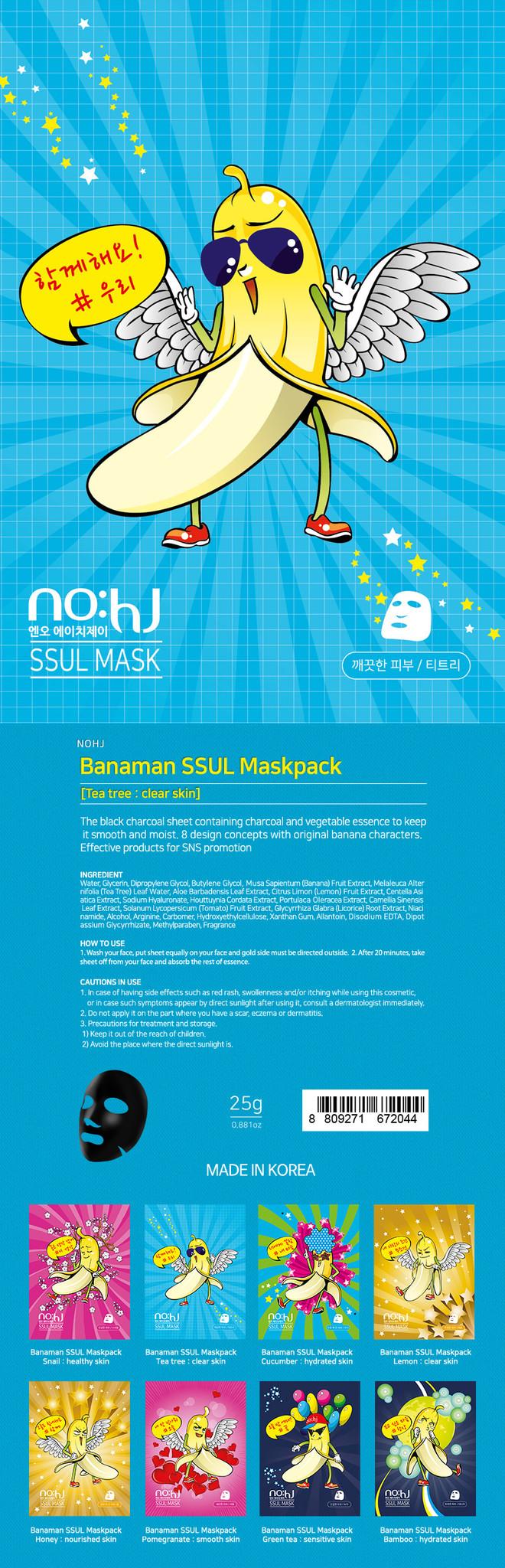 Banana SSUL Maskpack [Tea tree]-2