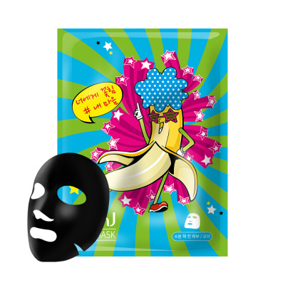 Banana SSUL Maskpack [Cucumber]-1