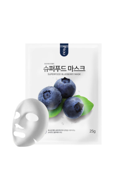 Superfood Mask pack [Blueberry]