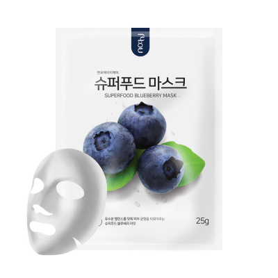 Superfood Mask pack [Blueberry]-1