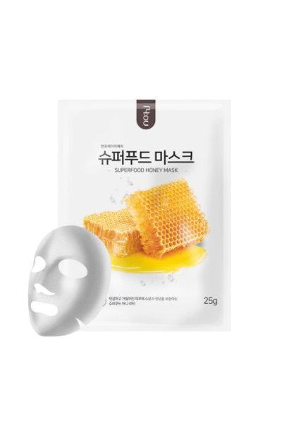 Superfood Mask pack [Honey]