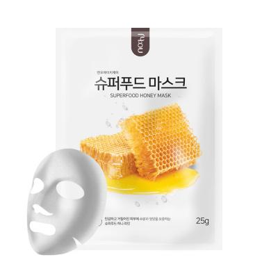 Superfood Mask pack [Honey]-1