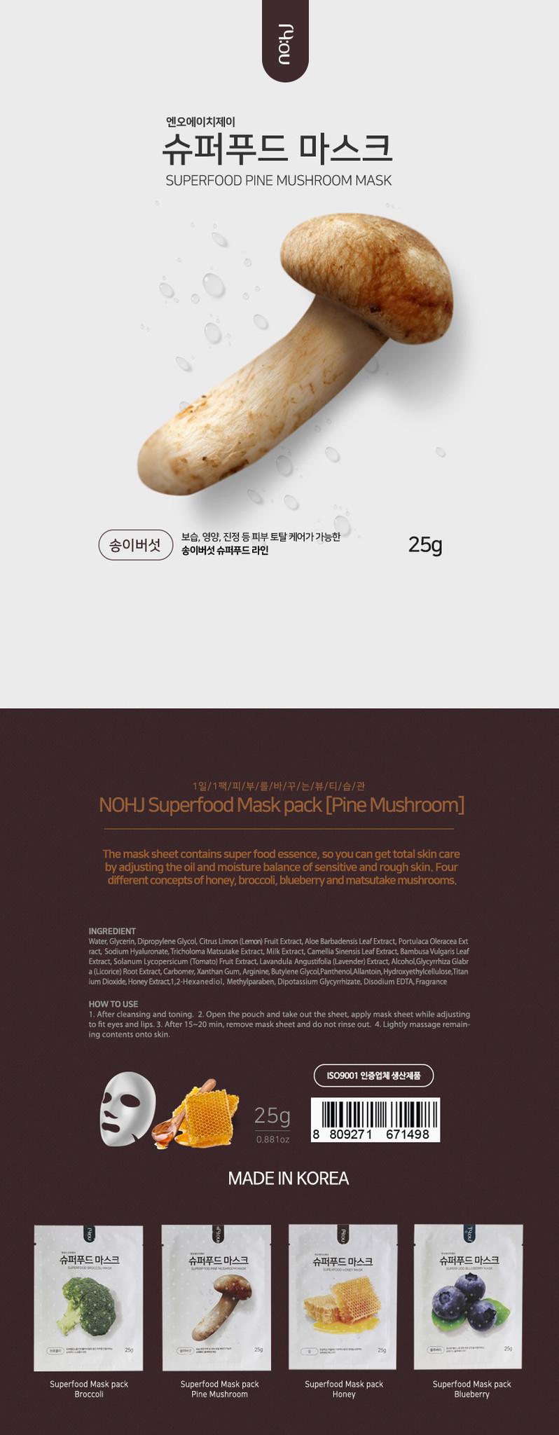 Superfood Mask pack [Pine Mushroom]-2