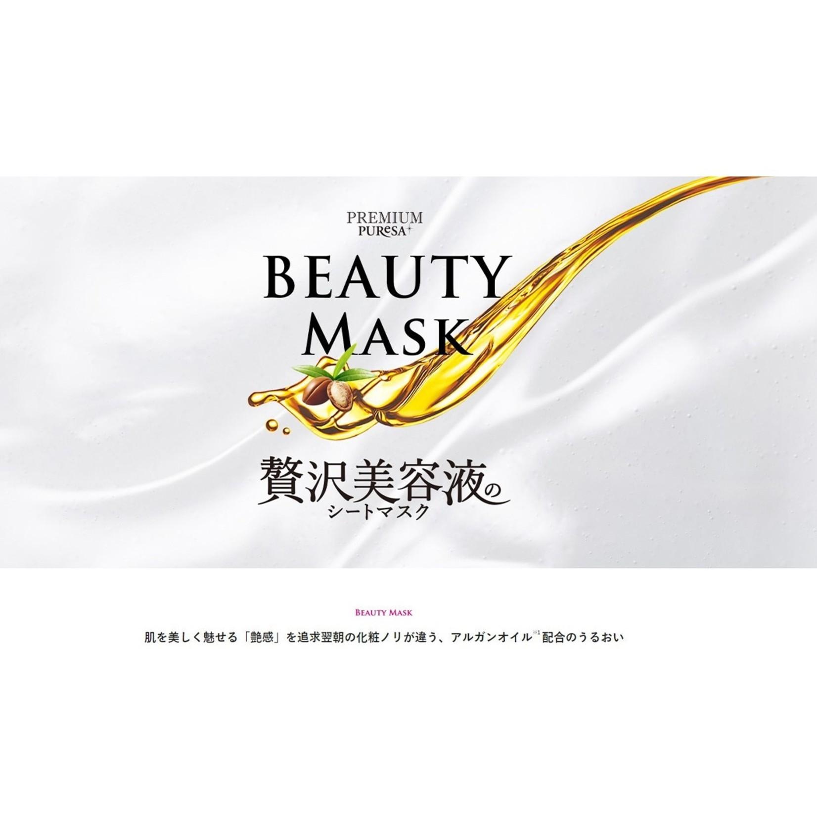 utena Premium Puresa Ceramide Beauty Mask (4 Stk)