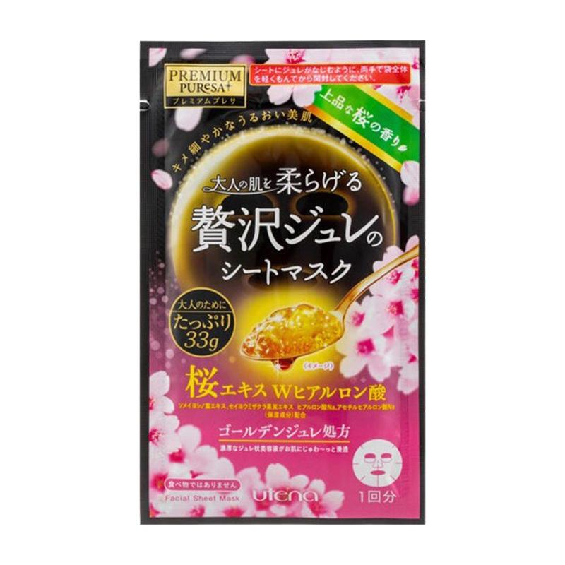 Premium Puresa Golden Jelly Mask Sakura-1