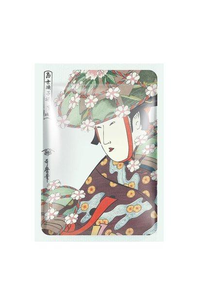 Aloe + Cherry Blossom Facial Essence Mask