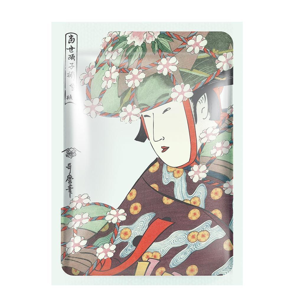 Aloe + Cherry Blossom Facial Essence Mask-1