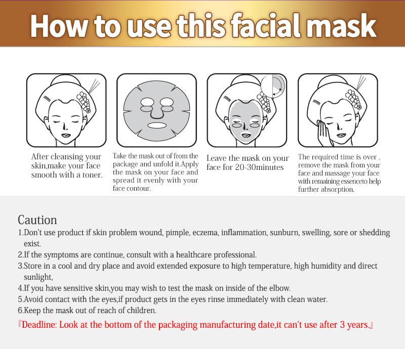 Gold + Cherry Blossom Facial Essence Mask-4