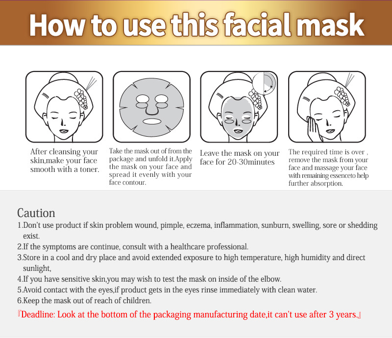 Q10 + Lithospermum Facial Essence Mask-4