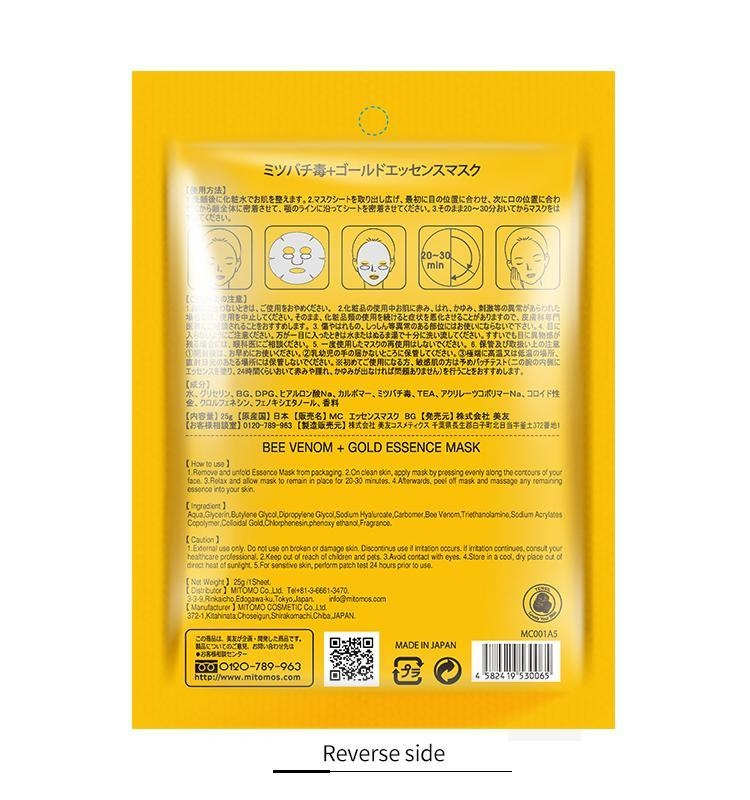 Bee Venom + Gold  Sensitive Skin Essence Mask-2