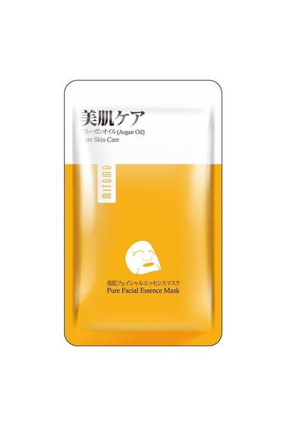 Argan Oil Pure Skin Care Essence Mask