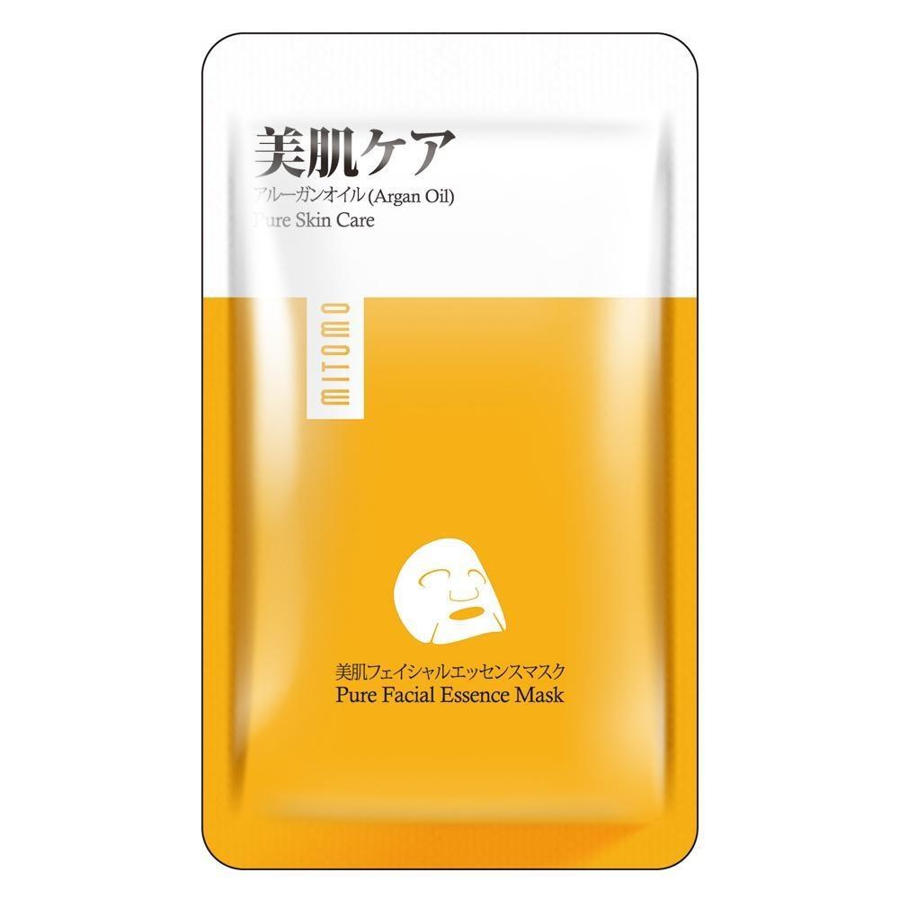 Argan Oil Pure Skin Care Essence Mask-1