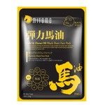 MITOMO Gold + Horse Oil Elasticity Black Facial Mask