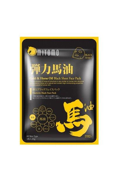 Gold + Horse Oil Elasticity Black Facial Mask