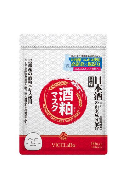 Japanese Sake Lees Sheet Mask (10 pcs)