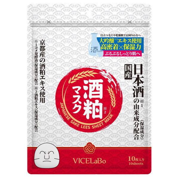 Japanese Sake Lees Sheet Mask (10 Stk)-1