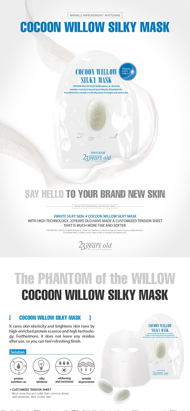 Cocoon Willow Silky Maske-2