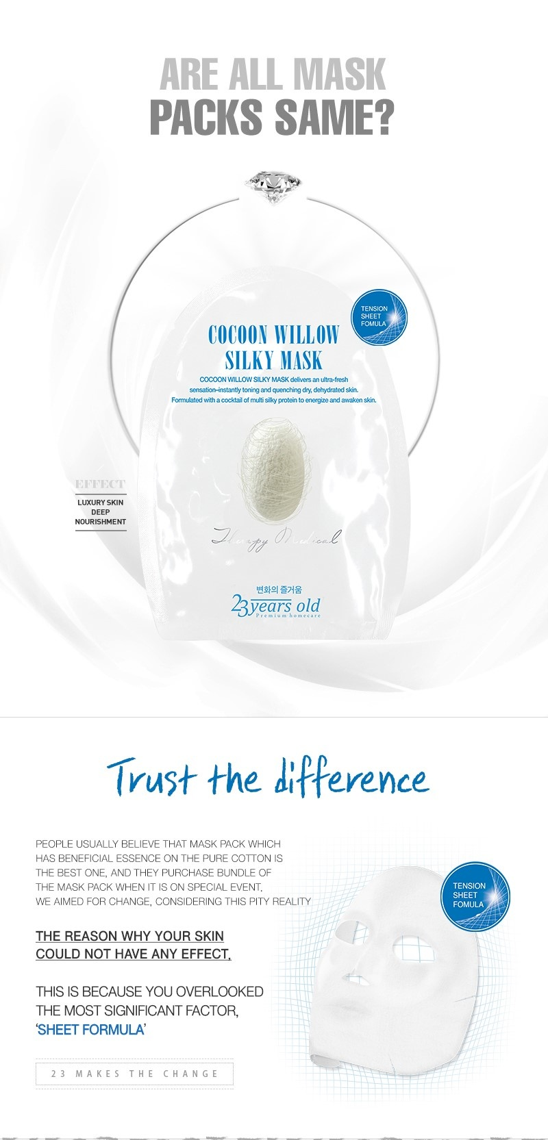 Cocoon Willow Silky Maske-4