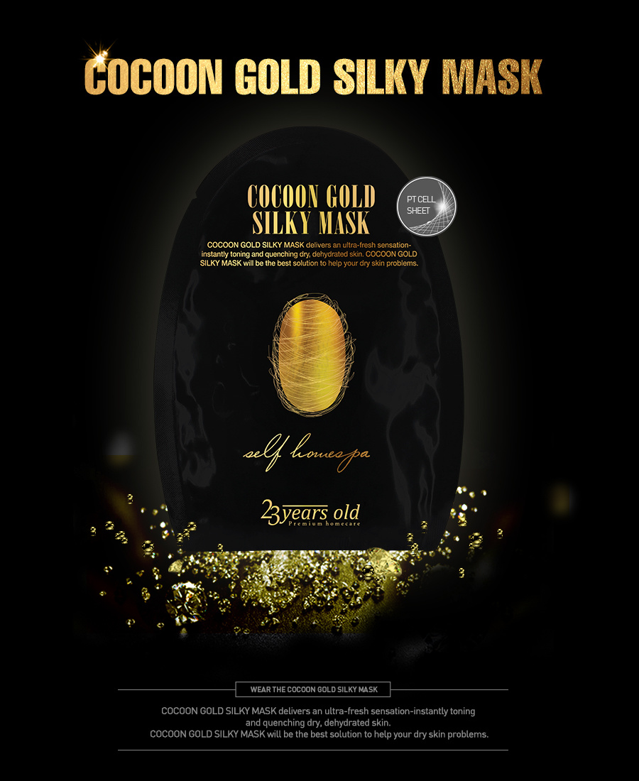Cocoon Gold Silky Mask-2
