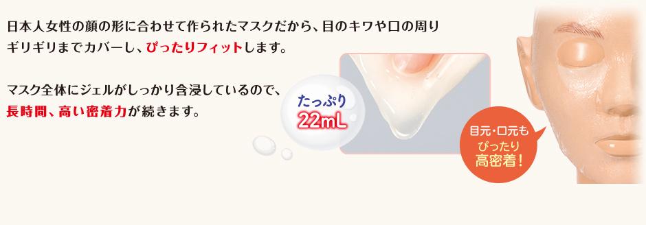 Soy Milk Rich Moisture Mask-4