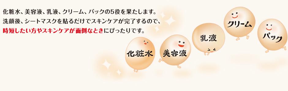 Soy Milk Rich Moisture Mask-5