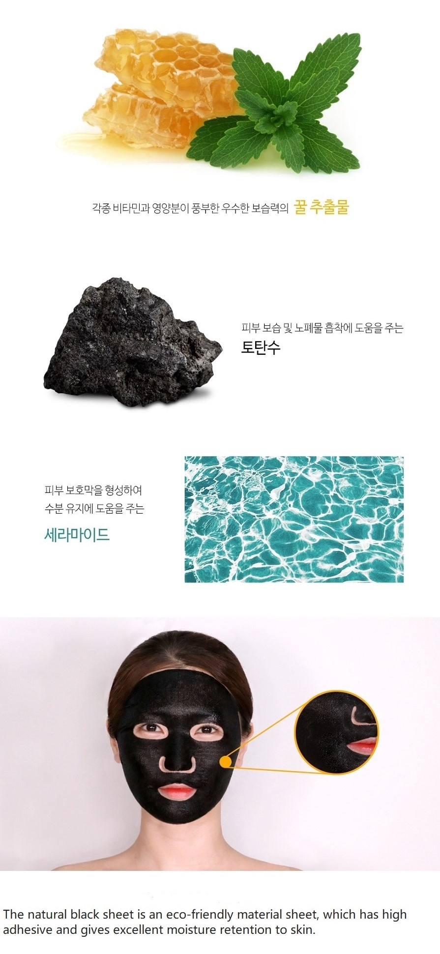 Bombee Black Honey Mask-4