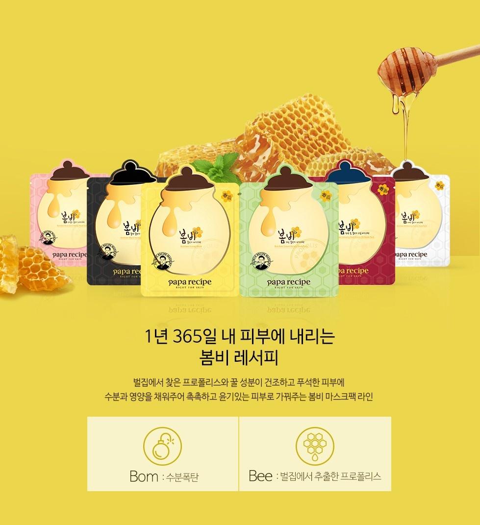 Bombee Green Honey Mask-3