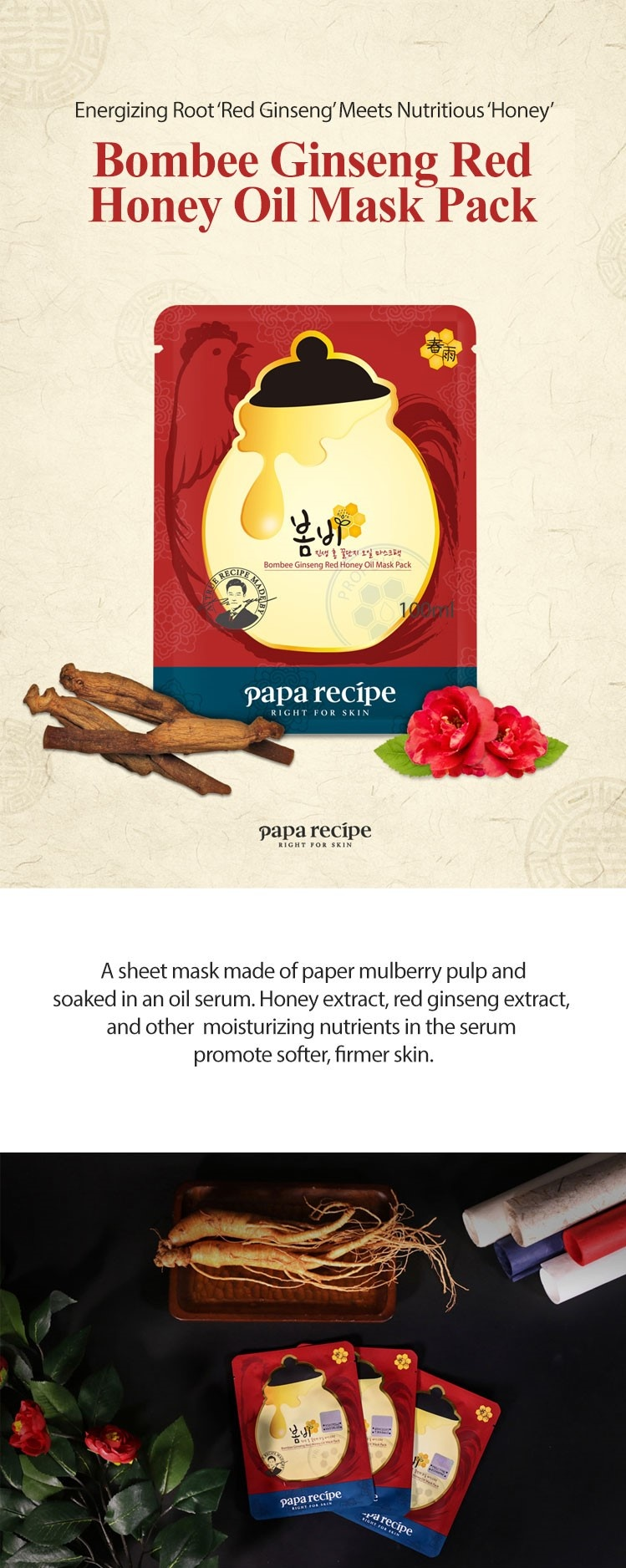 Bombee Ginseng Red Honey Oil Mask-2